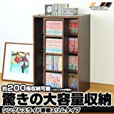 本棚 スライド書棚 スリム シングル 2個セット スライド式本棚 木製 本棚 ブックシェルフ ラック コミック 文庫 収納 幅60cm (ナチュラル)