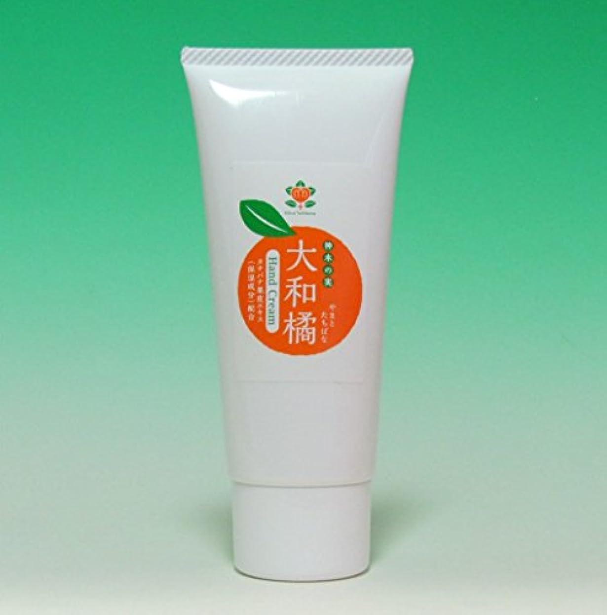 回答励起レンジ神木の果実 大和橘ハンドクリーム