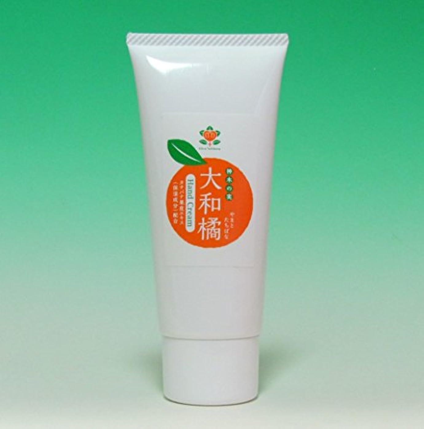 合併症絶え間ない昇進神木の果実 大和橘ハンドクリーム
