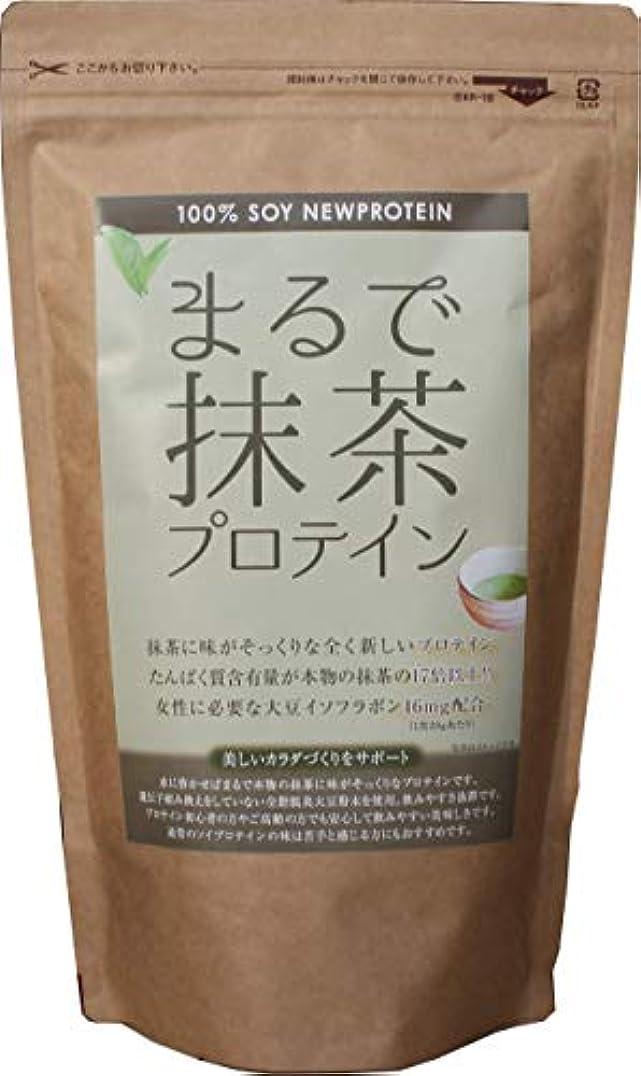 接続想定傘【Amazon.co.jp限定】まるで抹茶プロテイン 全く新しい美味しすぎるソイプロテイン 置き換えダイエットに レシチン