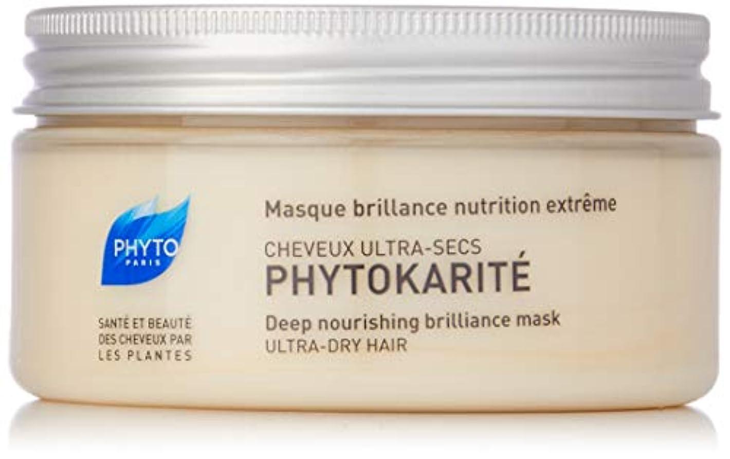 シリングネコ気づくなるPHYTO Phytokarit (200 ml)