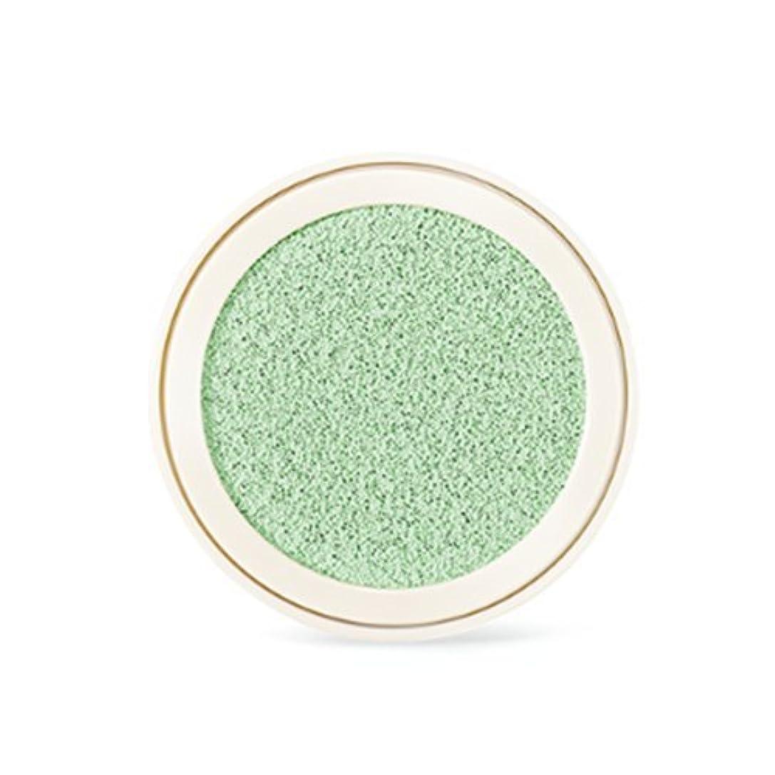 定刻キルス悲惨イニスフリー[INNISFREE]ノセブォムコレクティンクッション[リフィル] 14g/no-sebum correcting cushion (Refill) 14g (Green) [並行輸入品]