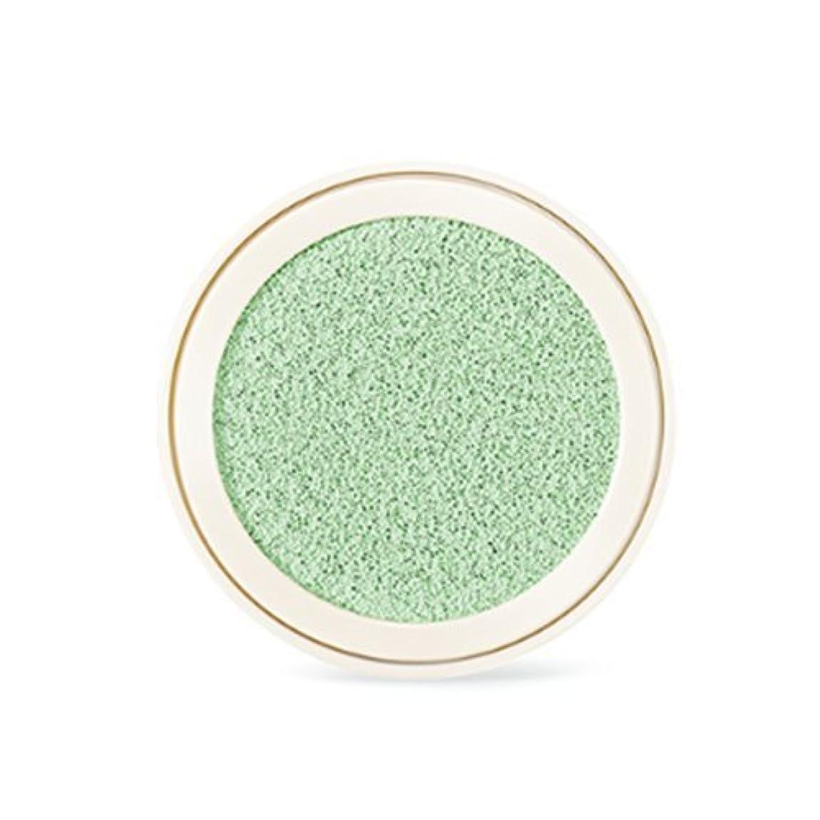 花火プールライブイニスフリー[INNISFREE]ノセブォムコレクティンクッション[リフィル] 14g/no-sebum correcting cushion (Refill) 14g (Green) [並行輸入品]