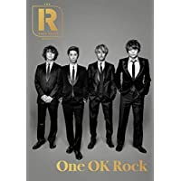 Rock Sound [UK] January 2019 ONE OK ROCK表紙 (単号)