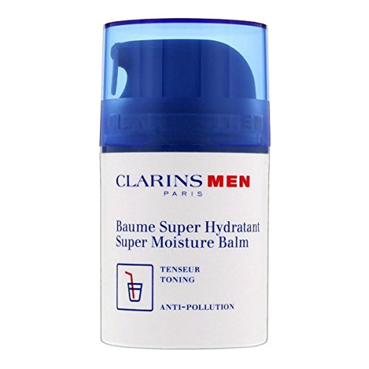 来て伝記嘆くClarins Men Super Moisture Balm 50ml [並行輸入品]