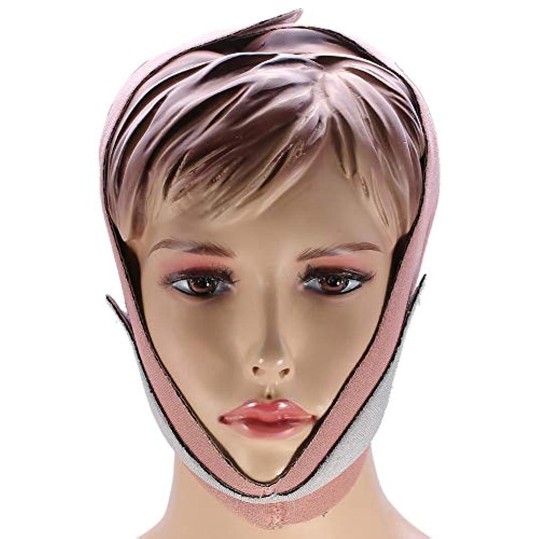 苦情文句マーケティング綺麗な2ピース顔痩身マスクあごサポートフェイシャル薄型リフティングベルトアンチいびきバンドストラップ