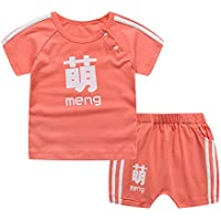 ACVIP Baby Toddler Kindergarden Girl's Chinese Character Adorable T-Shirt Shorts Clothing Set