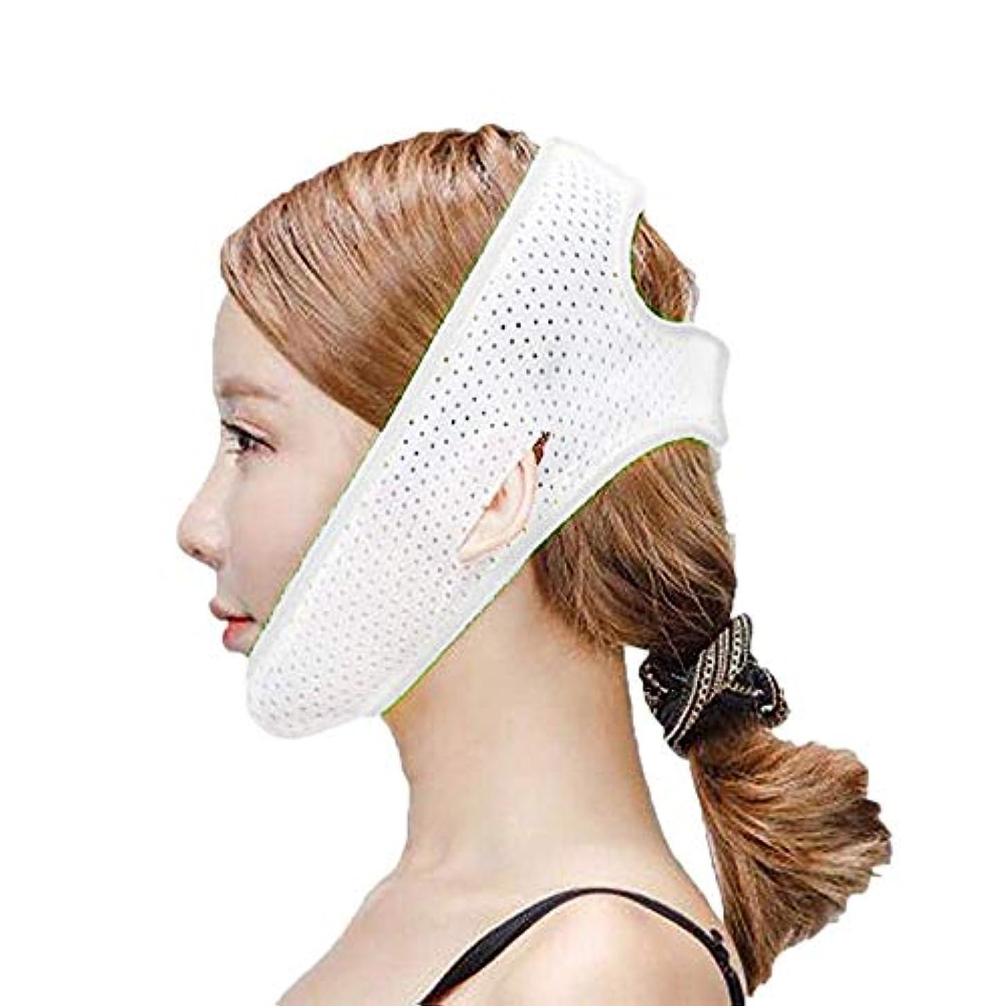 知覚香り伝導フェイスリフトマスク、ダブルチンストラップ、フェイシャル減量マスク、フェイシャルダブルチンケアスリミングマスク、リンクルマスク(フリーサイズ)(カラー:ブラック),白