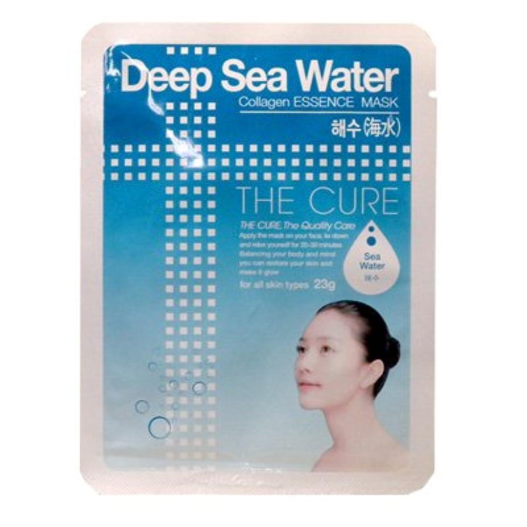 言語実証するスチュワードCURE マスク シートパック 海水