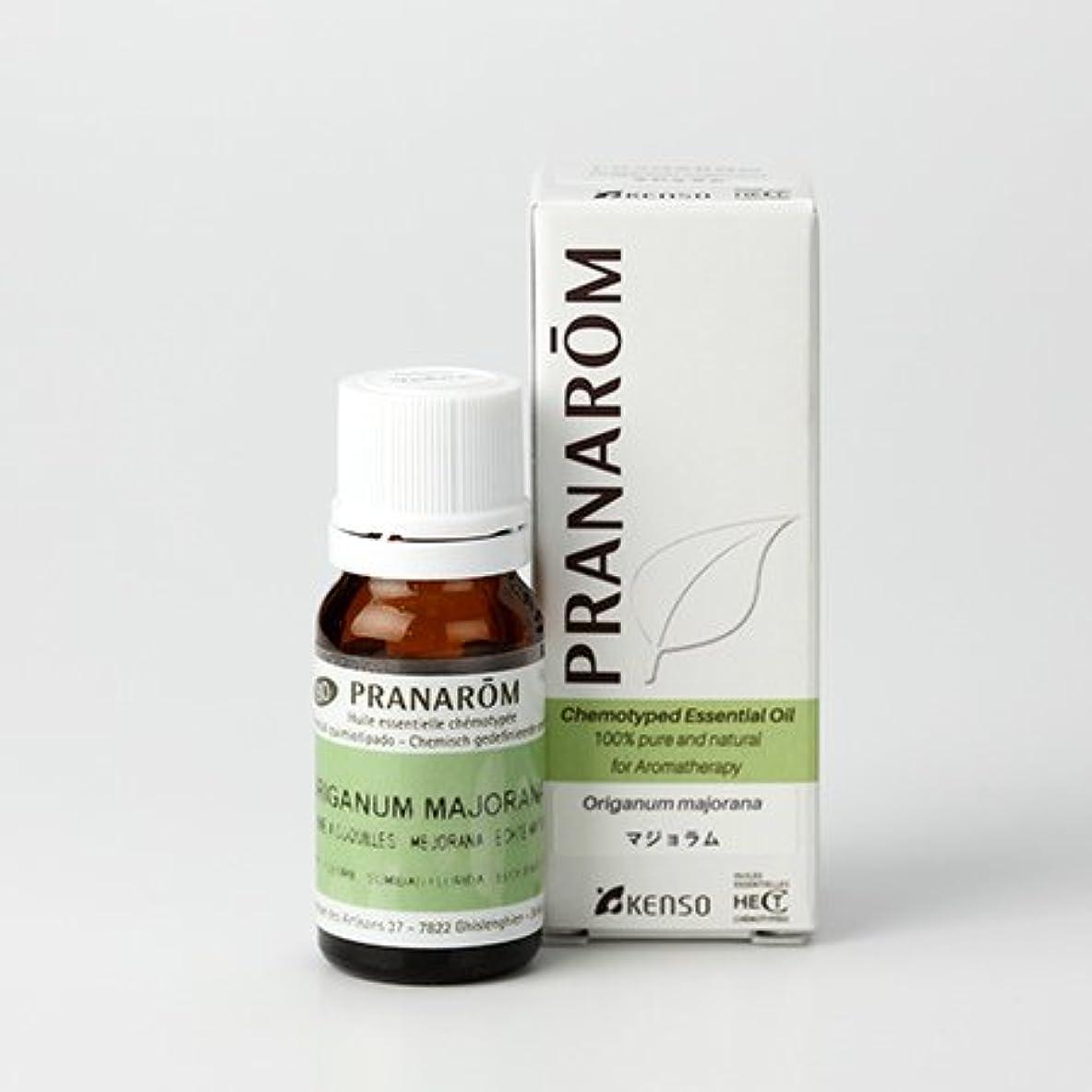 効果的ローマ人会計プラナロム マジョラム 10ml (PRANAROM ケモタイプ精油)