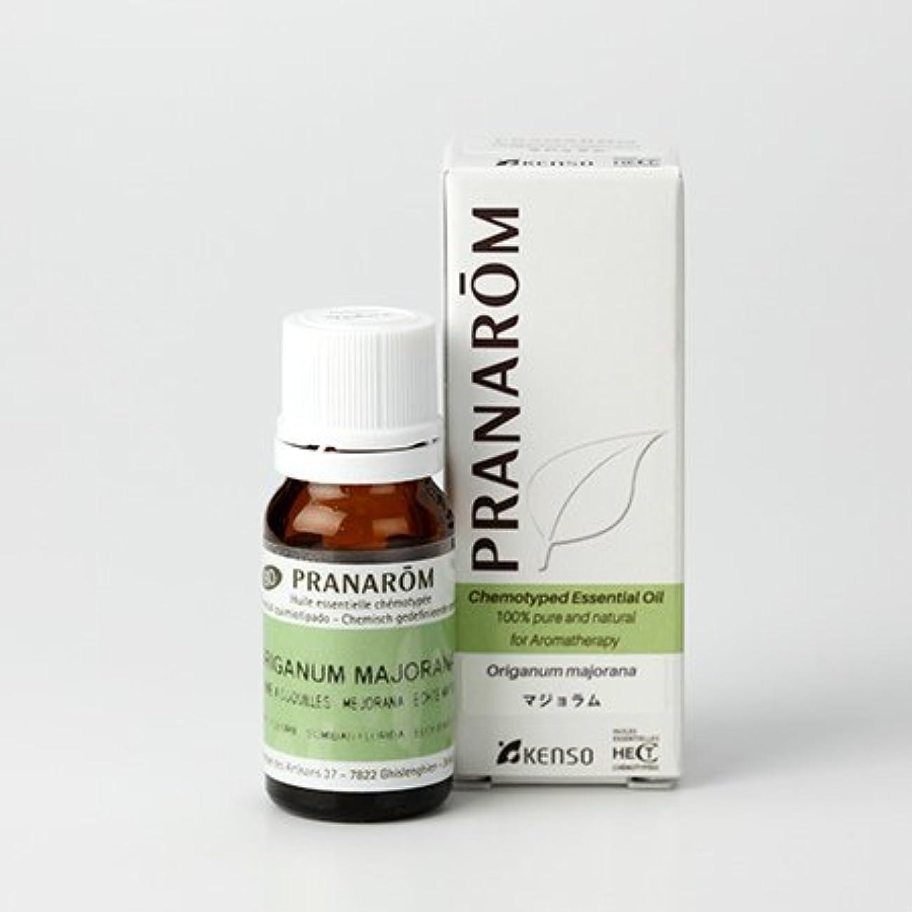 払い戻し毒液収縮プラナロム マジョラム 10ml (PRANAROM ケモタイプ精油)