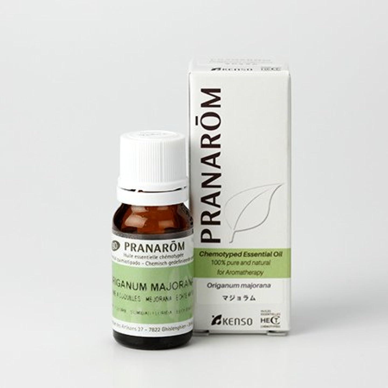 正しく実行する証人プラナロム マジョラム 10ml (PRANAROM ケモタイプ精油)