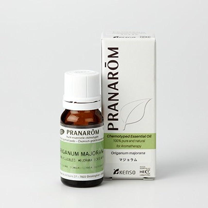 トロリーバスねじれ対プラナロム マジョラム 10ml (PRANAROM ケモタイプ精油)