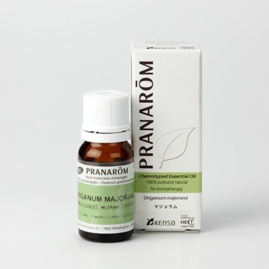 マザーランド表面苦情文句プラナロム マジョラム 10ml (PRANAROM ケモタイプ精油)