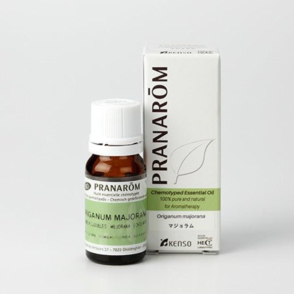 メロディー信念特別なプラナロム マジョラム 10ml (PRANAROM ケモタイプ精油)