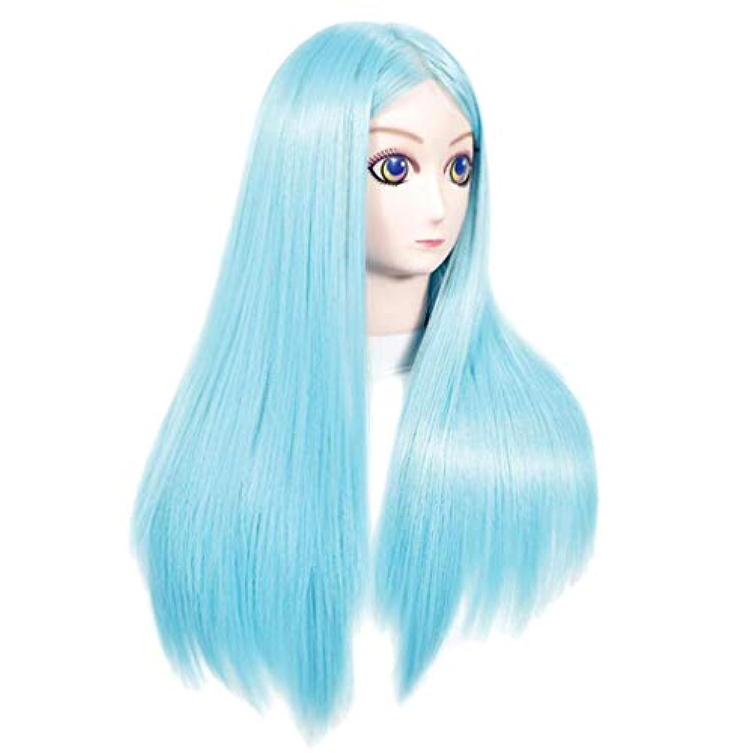 虹適格手荷物マネキンヘッド ウィッグ 合成かつら 理髪実践 トレーニング 練習スタンド 全2色 - ライトブルー