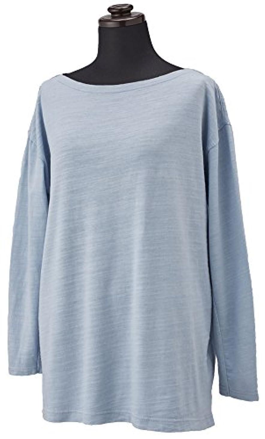 虫除け加工 ボートネック 長袖 Tシャツ (男女兼用) L~LLサイズ サックスグレー SG-L