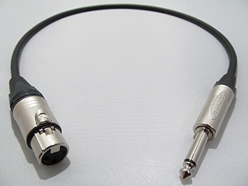 賞賛繰り返した練習MOGAMI モガミ 2549 XLR(メス)-TSフォンケーブル 1本 (0.5m)
