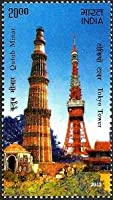 Emperor & Empress of Japan's Visit Archaeology, Towers, Minar, Communications, Observation Tower Rs. 20 Indian Stamp