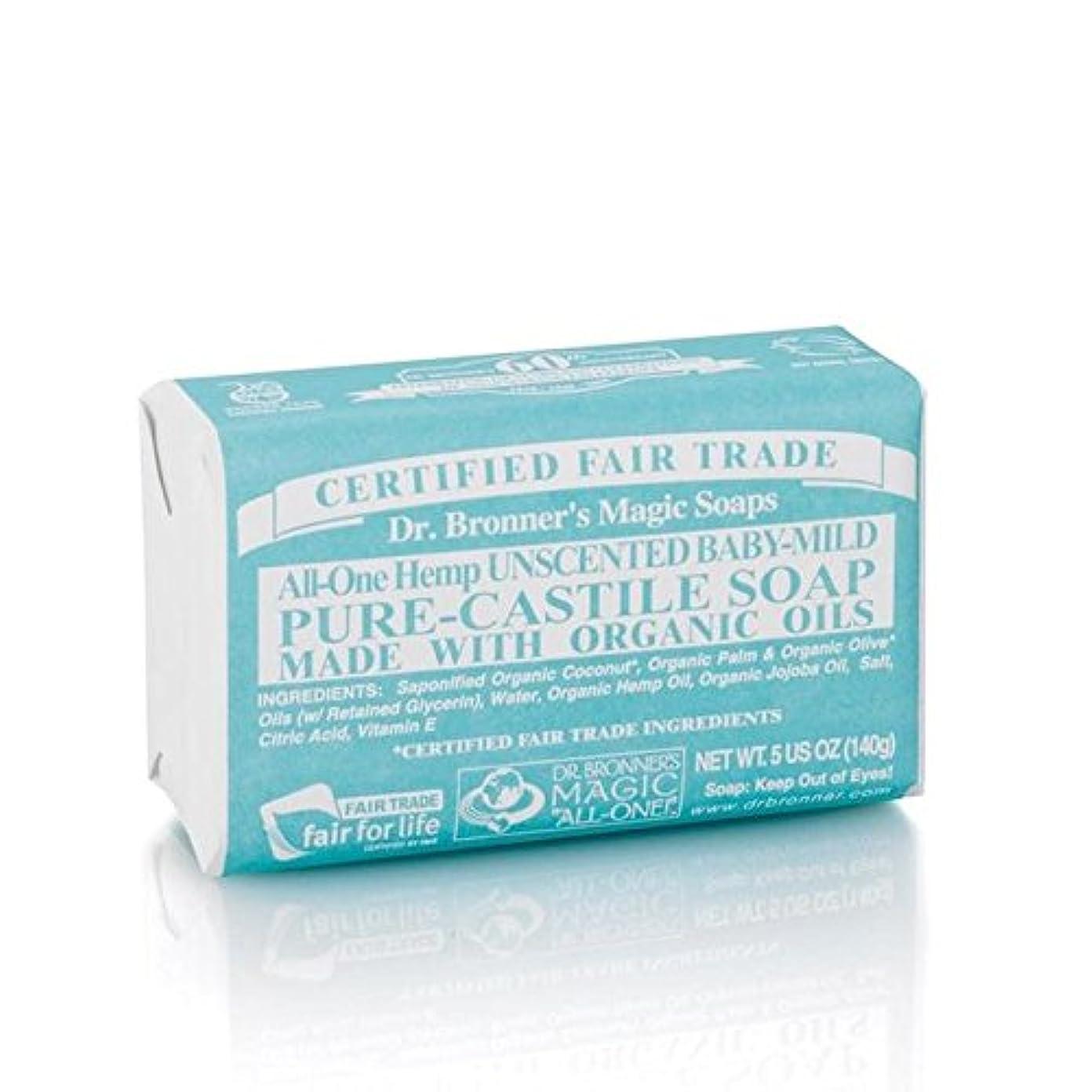 ロールインチぼんやりしたのブロナーオーガニックベビーマイルドソープバー140グラム x4 - Dr Bronner Organic Baby Mild Soap Bar 140g (Pack of 4) [並行輸入品]