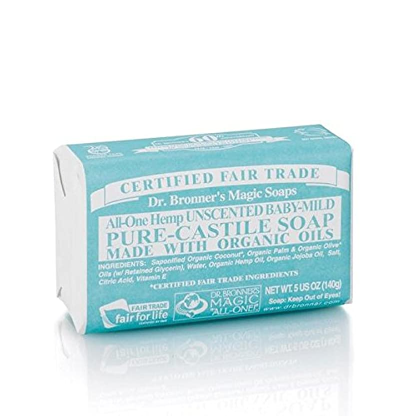 望まない有罪毎回Dr Bronner Organic Baby Mild Soap Bar 140g (Pack of 6) - のブロナーオーガニックベビーマイルドソープバー140グラム x6 [並行輸入品]