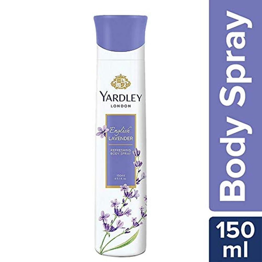 不誠実頭痛ジャンプするYardley London Refreshing Body Spray English Lavender 150ml
