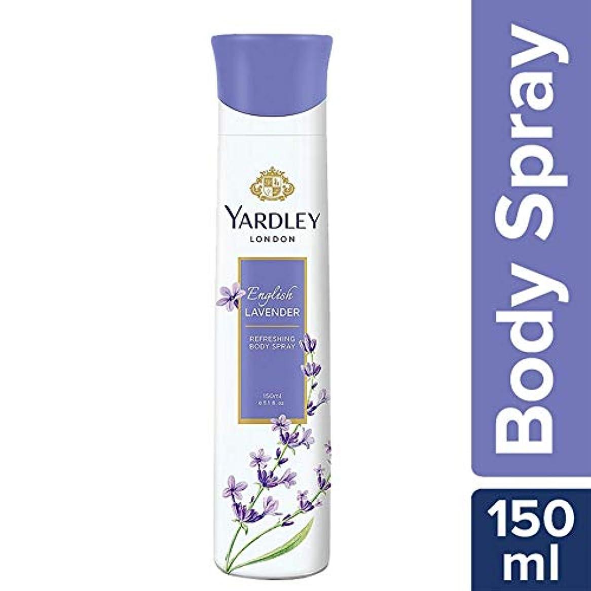行為ケニアうぬぼれYardley London Refreshing Body Spray English Lavender 150ml