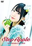 小倉 唯 LIVE 2019 「Step Apple」 [DVD]