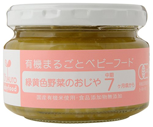 Ofukuro 有機まるごとベビーフード 緑黄色野菜のおじや 【中期7ヵ月頃から】 100gx6