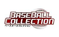 【北海道日本ハムファイターズ】ベースボールコレクション BBC 静屋チーム別オリジナルくじ vol.2