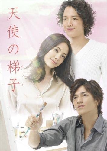 ドラマスペシャル 天使の梯子 [DVD]の詳細を見る