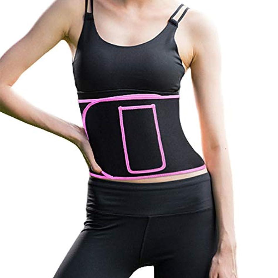 接続詞属する降臨低戻ると腰椎サポート、男性&女性のための調節可能な腹部トレーナー、フィットネスのためのスポーツガードルベルトのワークアウト演習を実行します