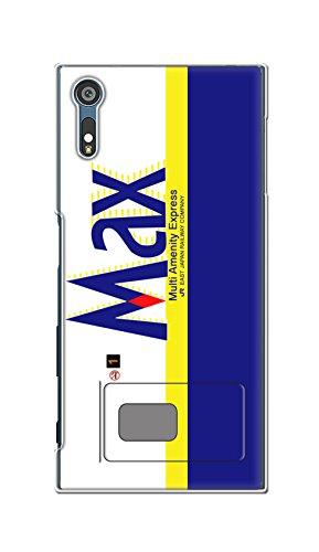 [ カバ鉄 ] ドコモ エクスペリア XZ Xperia XZ SO-01J ケース カバー クリア ハード 【電車 013】 NTT docomo 上越新幹線 E4系 MAX とき