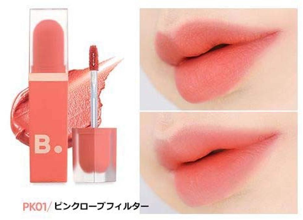 怪しい終点悔い改める[BANILA CO] Velvet Blurred Lip / [バニラコ] ベルベットブラッドリップ (# PK01ピンクローブフィルター) [並行輸入品]