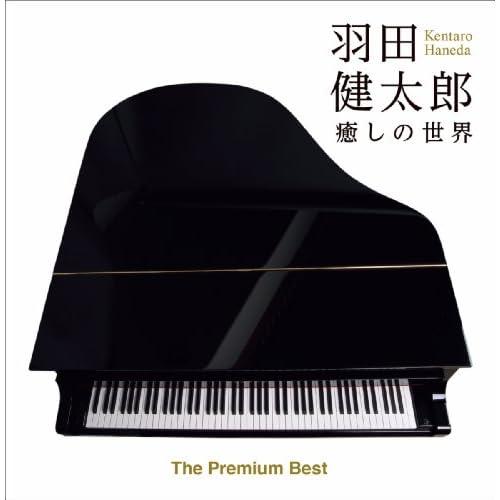 Amazon Music - 羽田健太郎のヴ...