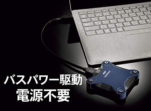 『I-O DATA ポータブルSSD 960GB 小型 USB3.1(Gen1) 耐衝撃 Mac PS4 バスパワー対応 SSPH-UA960NV/E』の6枚目の画像