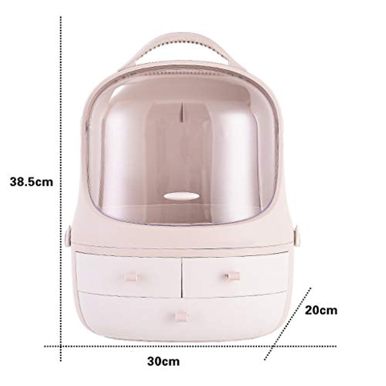 浸す旋回スーパー化粧品収納ボックス女性防塵デスクトップ引き出し家庭用ドレッシングテーブルスキンケア製品収納ボックス (Color : Pink)