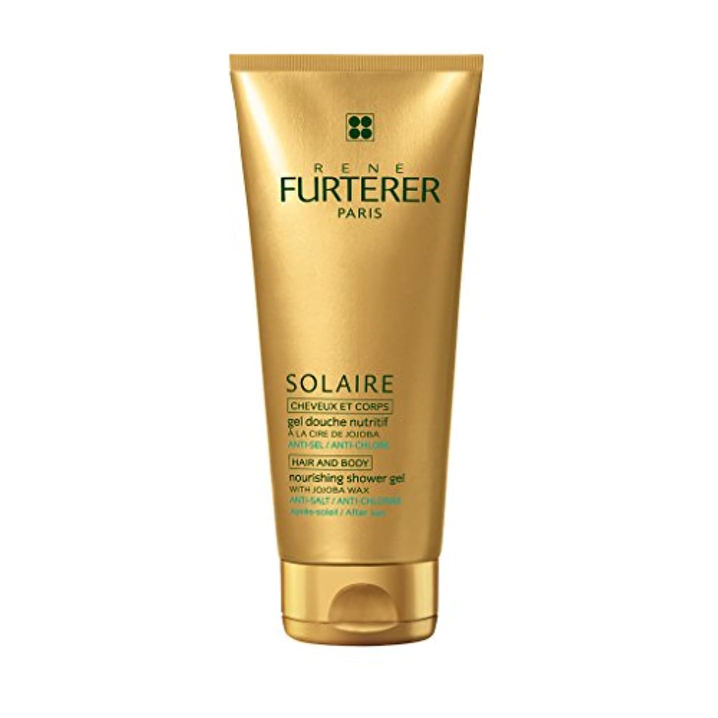 意気消沈したレンダリング伸ばすルネ フルトレール Solaire Nourishing Shower Gel with Jojoba Wax (Hair and Body) 200ml