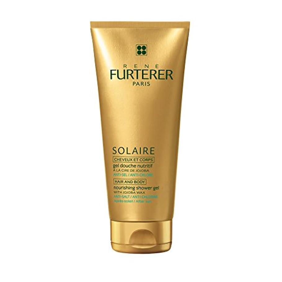 ポテト証拠ミントルネ フルトレール Solaire Nourishing Shower Gel with Jojoba Wax (Hair and Body) 200ml