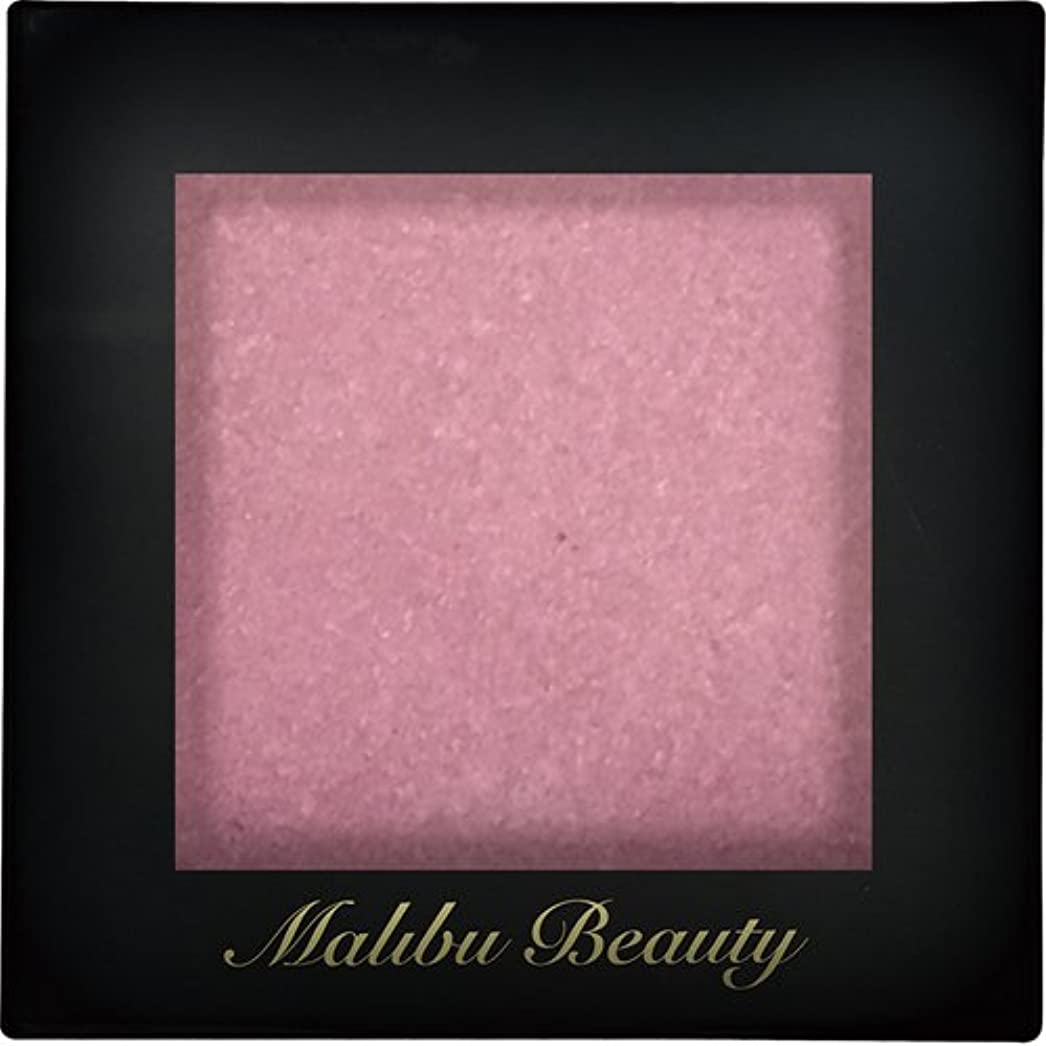 成功唇出費マリブビューティー シングルアイシャドウ ピンクコレクション04 MBPK-04 クラッシックピンク (1.6g)