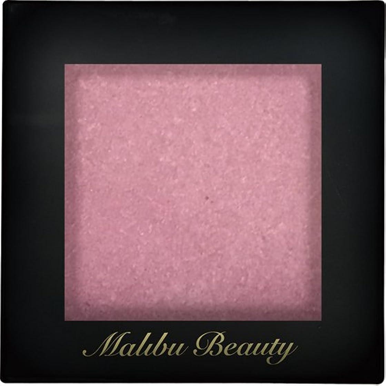 排除普遍的な財産マリブビューティー シングルアイシャドウ ピンクコレクション04 MBPK-04 クラッシックピンク (1.6g)