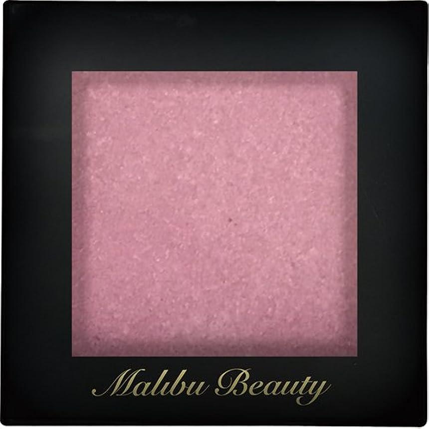 手伝う自体作曲家マリブビューティー シングルアイシャドウ ピンクコレクション04 MBPK-04 クラッシックピンク (1.6g)