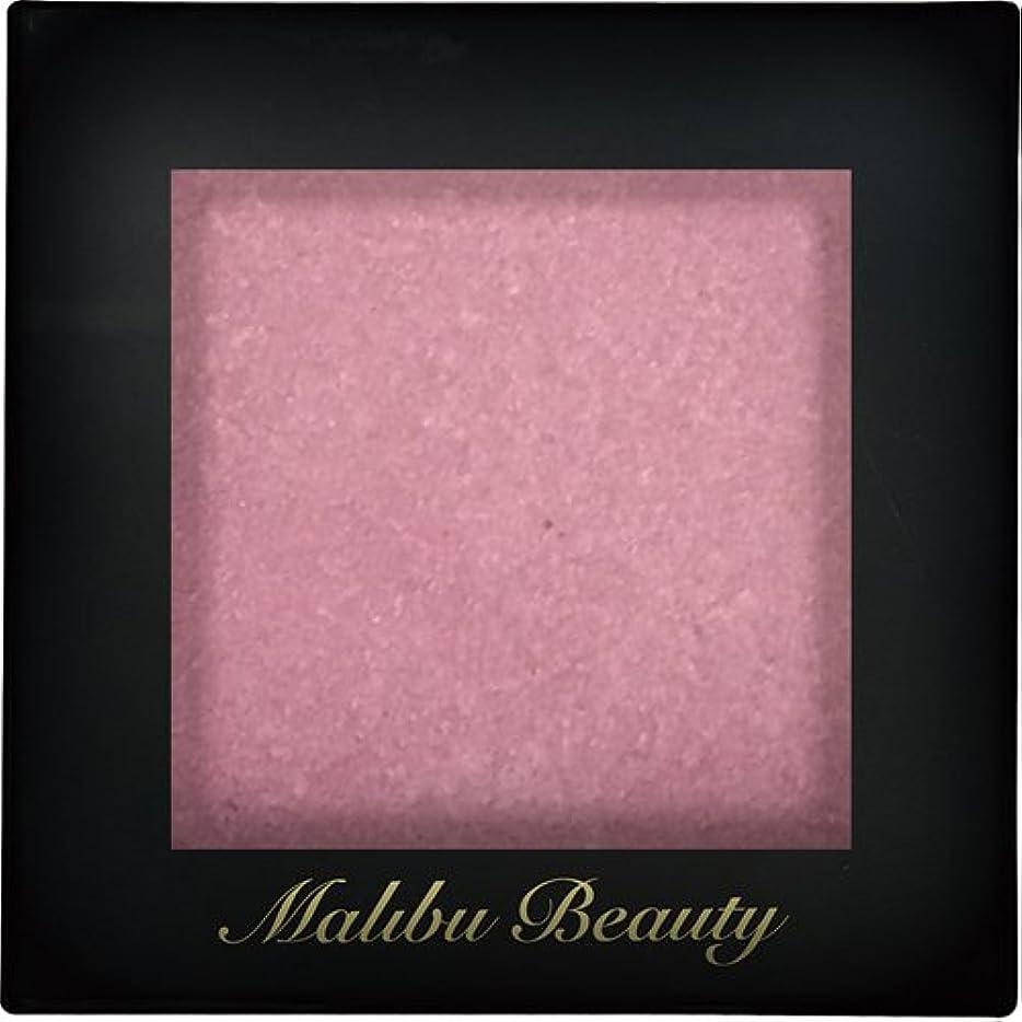 淡い渦奨励マリブビューティー シングルアイシャドウ ピンクコレクション04 MBPK-04 クラッシックピンク (1.6g)