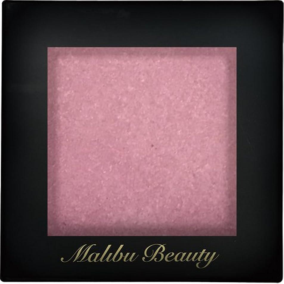 ウサギペレット集中マリブビューティー シングルアイシャドウ ピンクコレクション04 MBPK-04 クラッシックピンク (1.6g)