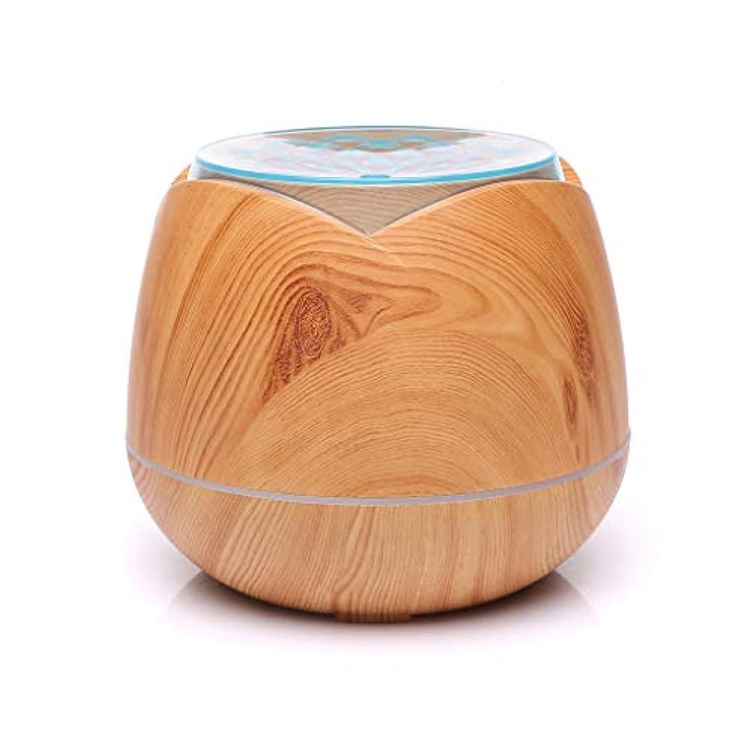 宴会豚肉頂点涼しい霧の空気加湿器、家、ヨガ、オフィス、鉱泉、寝室のために変わる色LEDライトと超音波400ml - 木目 - (Color : Light wood grain)