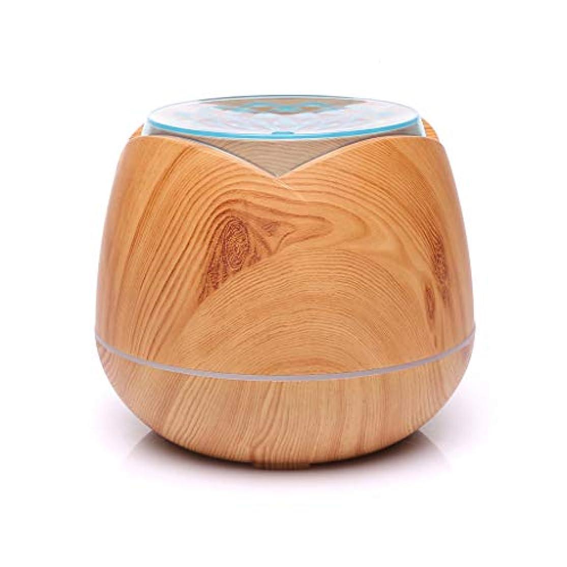 誰でもマーキング宴会涼しい霧の空気加湿器、家、ヨガ、オフィス、鉱泉、寝室のために変わる色LEDライトと超音波400ml - 木目 - (Color : Light wood grain)