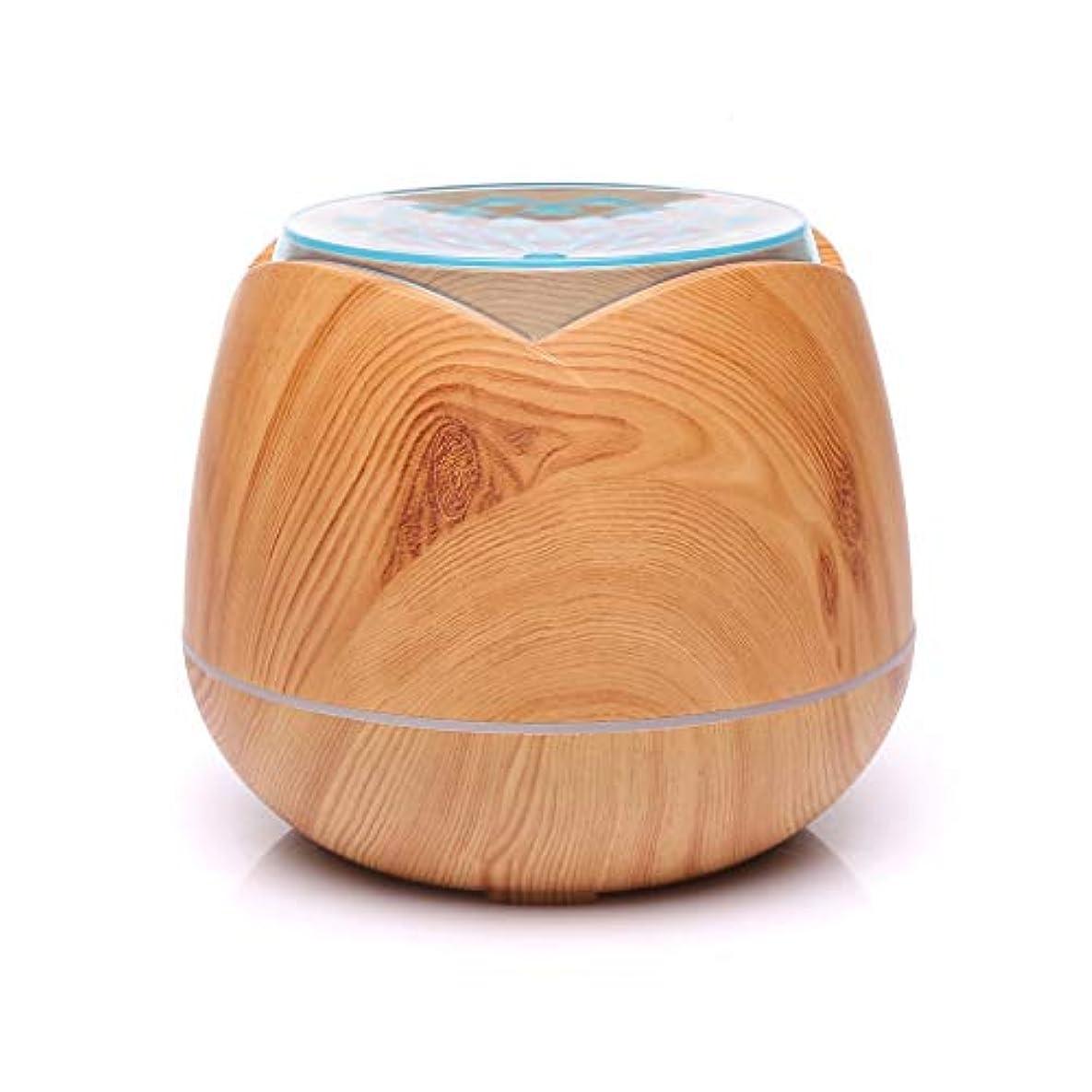 午後存在危険涼しい霧の空気加湿器、家、ヨガ、オフィス、鉱泉、寝室のために変わる色LEDライトと超音波400ml - 木目 - (Color : Light wood grain)