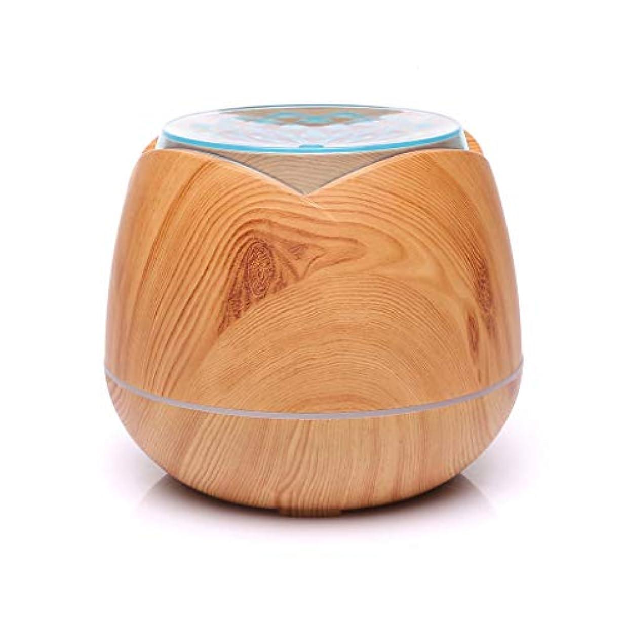 完全に乾く廃止事実上涼しい霧の空気加湿器、家、ヨガ、オフィス、鉱泉、寝室のために変わる色LEDライトと超音波400ml - 木目 - (Color : Light wood grain)