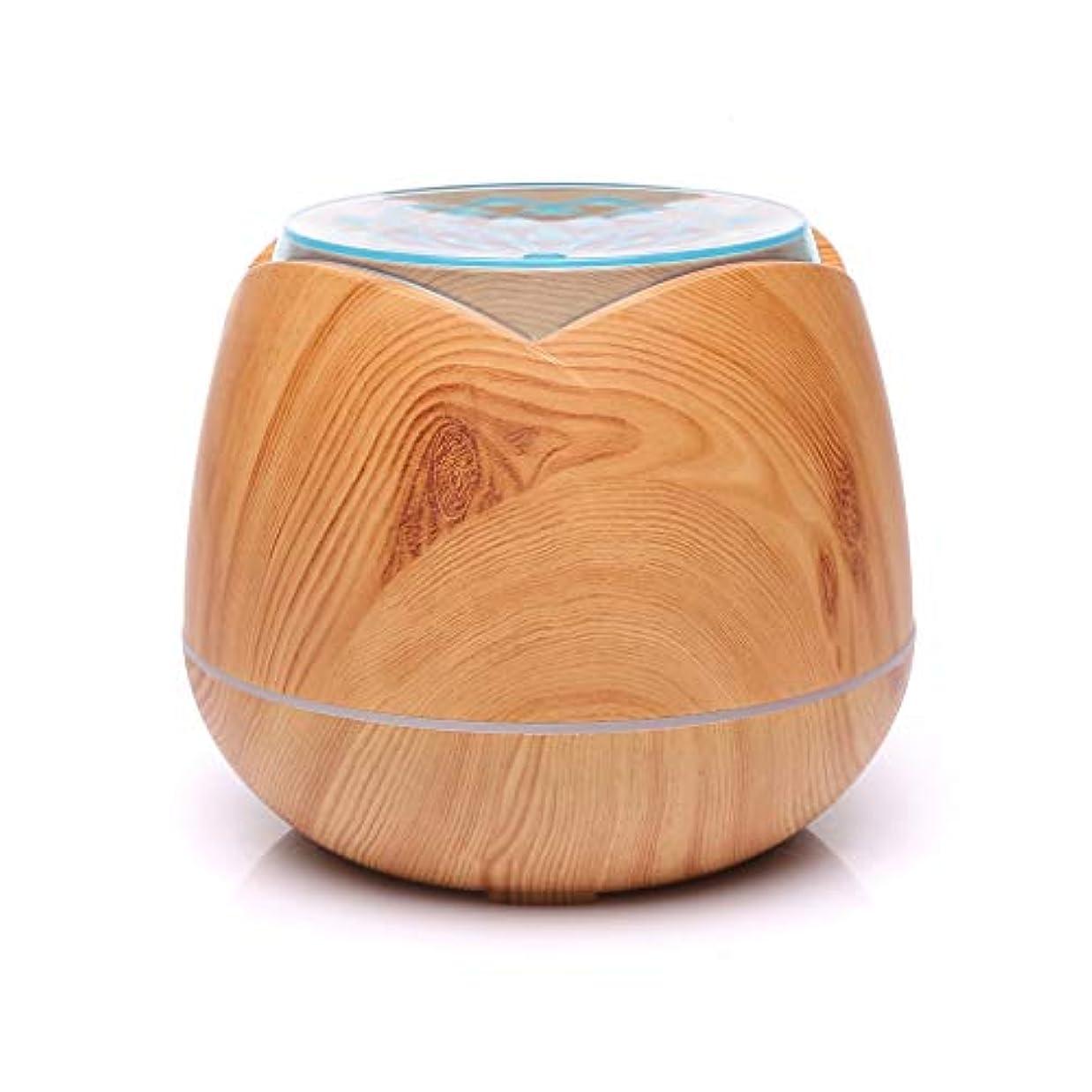 拷問動ナインへ涼しい霧の空気加湿器、家、ヨガ、オフィス、鉱泉、寝室のために変わる色LEDライトと超音波400ml - 木目 - (Color : Light wood grain)