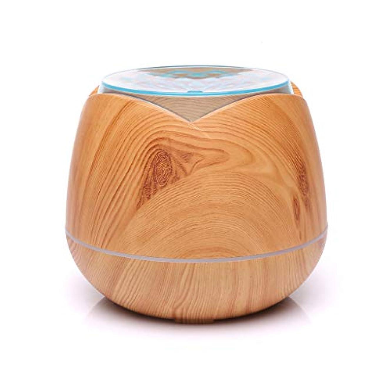 結婚式燃やす見る涼しい霧の空気加湿器、家、ヨガ、オフィス、鉱泉、寝室のために変わる色LEDライトと超音波400ml - 木目 - (Color : Light wood grain)